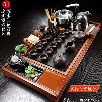 新款沁福整套功夫茶具实木茶盘套装特价家用简约四合一乌金石茶台