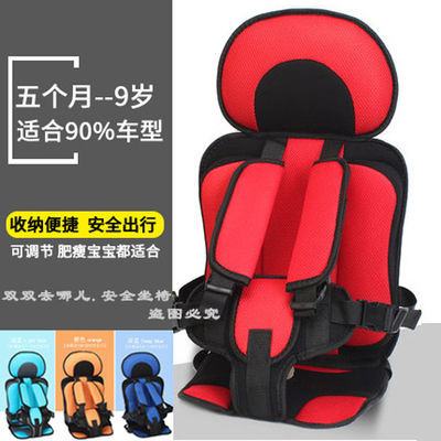 汽车儿童安全座椅电动车载安全座椅婴儿宝宝座椅便携式0-3-4-12岁