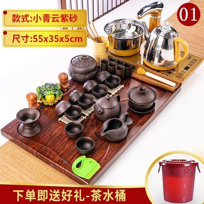 雾化流水全自动功夫茶具套装家用简约整套实木茶盘四合一茶台茶海