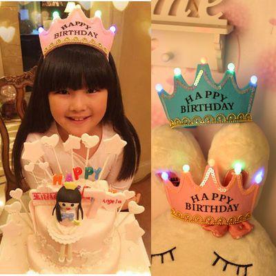 发光生日帽 创意头饰生日礼物女生 儿童成人生日派对装饰用品新款