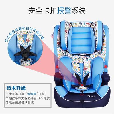 家用汽车儿童安全座椅 安全座椅婴儿宝宝座椅便携式9个月-12岁