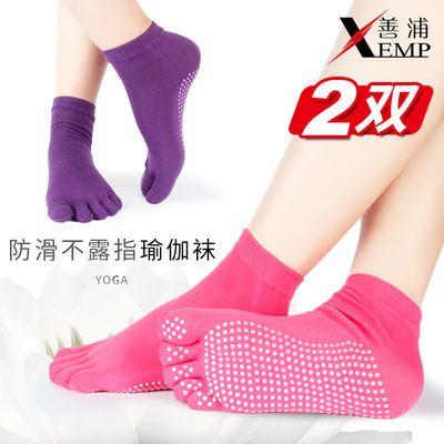 瑜伽袜子防滑防臭瑜伽袜男女专业薄款硅胶健身运动成人耐磨瑜伽袜