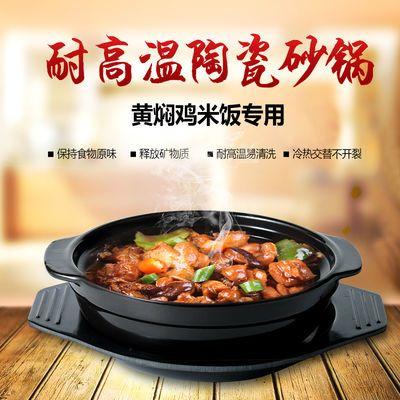 黄焖鸡米饭煲仔饭专用小砂锅煤气灶家用石锅拌饭小号燃气沙锅商用