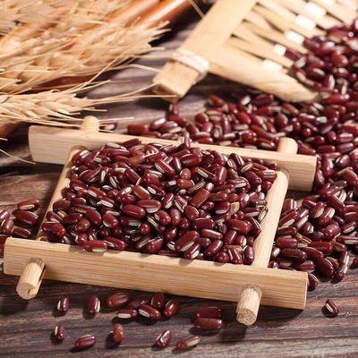 新东北长粒赤小豆1斤3斤5斤 五谷杂粮赤豆农家自产红豆薏米薏仁粥