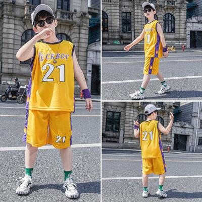 男童夏装套装速干篮球服2020新款中大儿童背心短裤两件套运动男孩