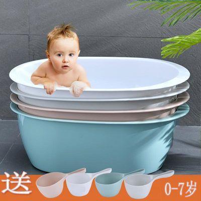 大号加厚脸盆儿童婴儿浴盆家用大码椭圆盆子塑料洗衣盆宝宝洗澡盆