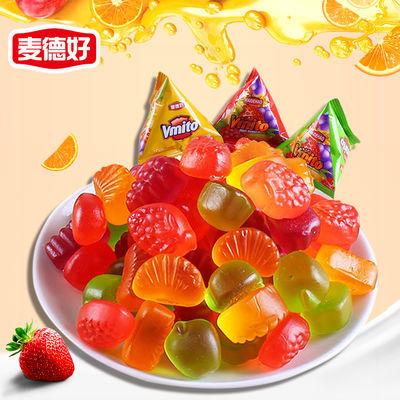 麦德好酸QQ糖橡皮软糖散装500g儿童零食宝宝生日婚庆水果汁喜糖果