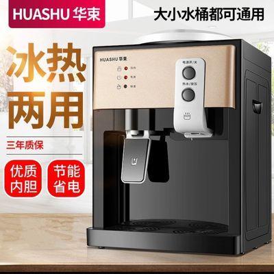 家用台式饮水机商用办公制热制冷饮水机开水机烧水器