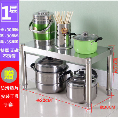 新款一层厨房不锈钢置物架单层浴室置物架微波炉烤箱架不锈钢桌面