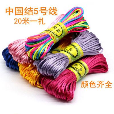 5号线20米diy手工编织绳中国结线彩色线手链项链红绳吊坠挂绳编制