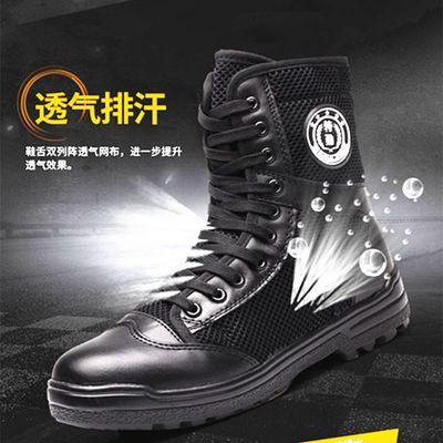 特勤超轻透气作训靴作战靴16战术保安鞋子网面军靴男特种兵户外