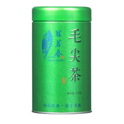 【送一壶四杯】茶叶绿茶2020新茶毛尖浓香型信阳嫩芽绿茶罐装125g