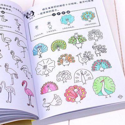 简笔画5000例大全手绘本 3-6-7-10-12岁儿童学画画启蒙入门绘画本