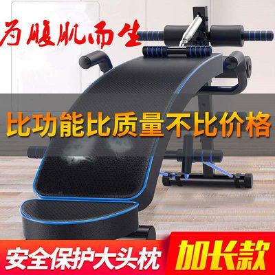 仰卧起坐健身器材家用多功能仰卧板懒人收腹机腹部运动器材辅助器