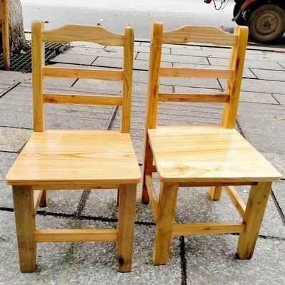儿童靠背小椅子实木小板凳换鞋凳子杉木矮凳沙发椅成人学生靠背凳
