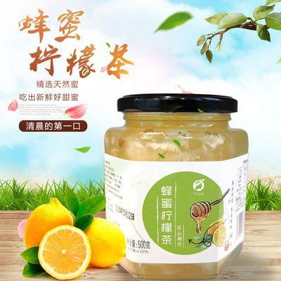 呦呼(蜂蜜柠檬茶500g)瓶装蜂蜜柠檬茶冲饮