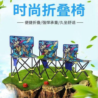 -钓椅钓鱼椅 户外折叠椅子便携式马扎小凳子 美术写生椅沙滩椅画