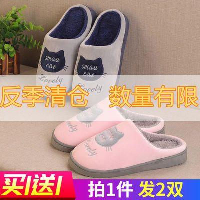 买一送一棉拖鞋女冬季情侣室内居家用防滑厚底保暖毛拖鞋秋冬天男
