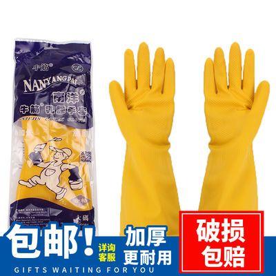 3-10双南洋牌牛筋乳胶加厚耐用橡胶洗碗胶手套劳保防水皮手套包邮