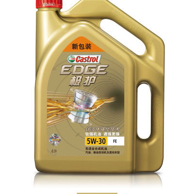 嘉实多极护5W-30全合成机油SN汽车机油发动机润滑油钛流体4L