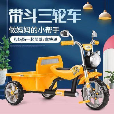 儿童三轮车自行车童车玩具车双胞胎玩具宝宝脚踏车2-6岁双人带斗