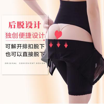 热销婷美薇曼塑身高腰收腹内裤女产后神器塑形提臀束腰瘦身减肚子