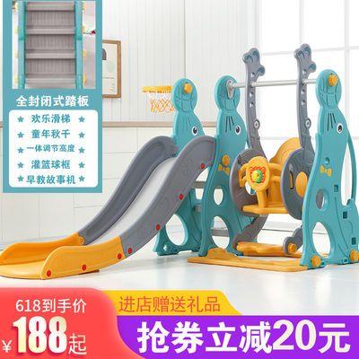 滑滑梯家用秋千组合三合一儿童宝宝室内游乐场大号家庭版小孩滑梯