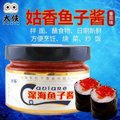 鱼子酱姑香深海苔做紫菜包饭寿司专用材料食材烟台即食番茄味200
