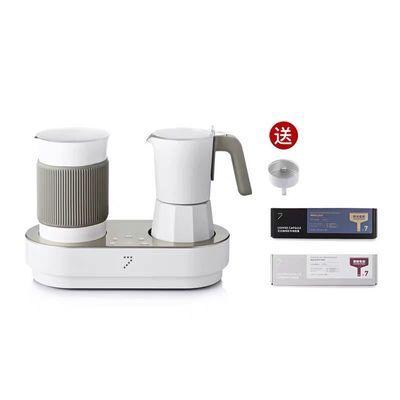 7次方二代Plus全自动花式咖啡机家用奶泡一体机摩卡壶自动奶泡机
