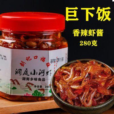 (下饭菜即食)刘记香辣小虾米酱虾仁280克中辣拌饭拌面湖南特产