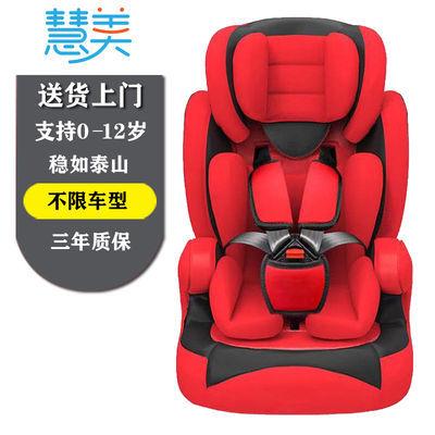 儿童安全座椅汽车用1-3档宝宝婴儿0-12岁可躺简易车载便携式坐椅