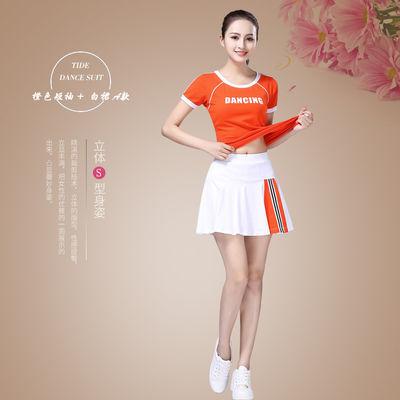 热销杨丽萍广场舞服装女夏季新款套装成人跳舞运动服健身演出舞蹈