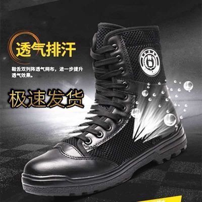 军靴男特种兵超轻特勤鞋夏季透气高帮作战靴黑色帆布作训靴保安鞋