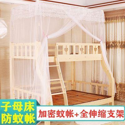 爆款子母床蚊帐上下铺一体式带加厚支架双层高低儿童床母子床加密