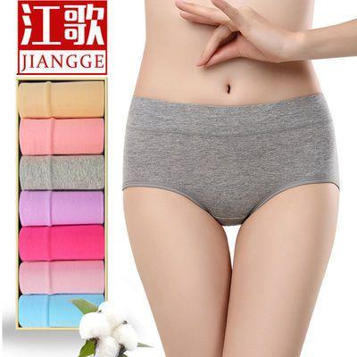 【江歌】3/5条95%棉女士内裤女大码性感舒肤纯色透气中腰三角裤