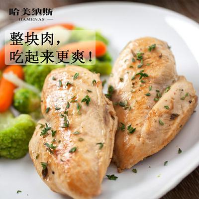 美味鸡胸肉健身高蛋白轻食低脂鸡小胸刷脂餐开袋即食大克数200g