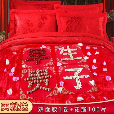 早生贵子模板镂空模具创意婚礼压床摆件婚房床上成品结婚用品大全