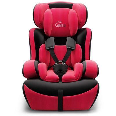 热销儿童安全座椅加大加宽 汽车婴儿宝宝车载小孩9个月到12岁