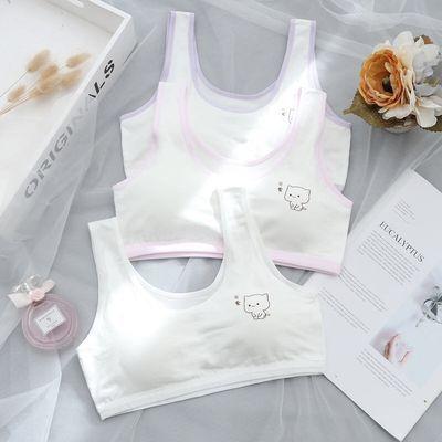 少女内衣小学生发育期小背心初中生儿童青春期内穿纯棉女孩文胸罩