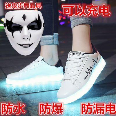 儿童充电发光鞋男女童春秋新款亮灯鞋女童学生七彩灯闪光鞋带灯鞋