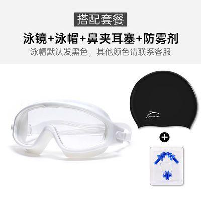 热销大框泳镜男女近视度数高清防雾防水成人游泳眼镜装备套装潜水
