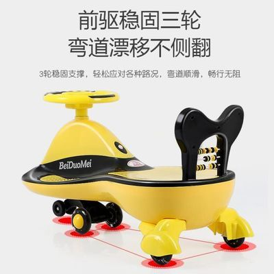 儿童扭扭车1-3岁6万向轮小男女孩溜溜车防侧翻婴儿宝宝摇摆玩具车