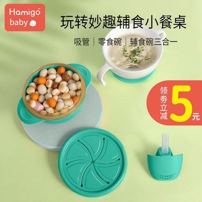 宝宝喝汤吸管碗三合一儿童辅食碗婴儿喝粥神器硅胶零食碗餐具套餐