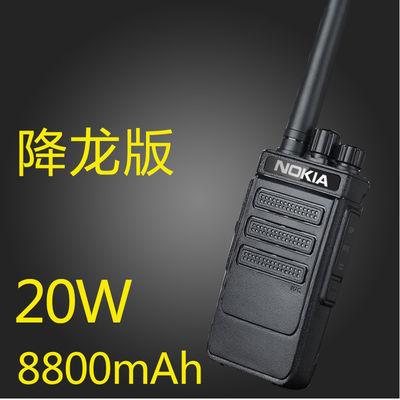 诺基亚对讲机大功率18W远距离民用户外自驾游工地对讲机10公里