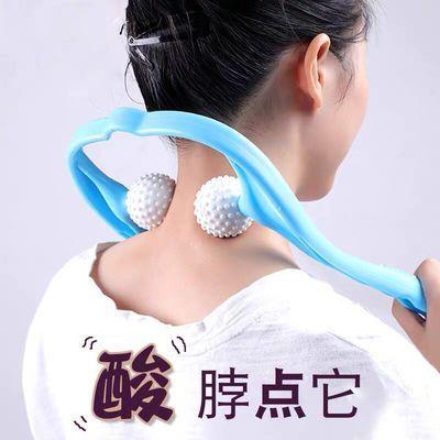 颈椎按摩器全身按摩棒颈椎揉捏脖子头腰部腿部手动家用颈部按摩器