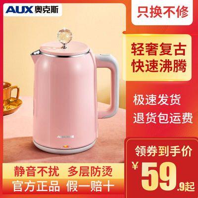奥克斯烧水壶电热水壶家用大容量烧水器电茶壶自动断电304不锈钢3