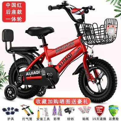 儿童自行车男女孩脚踏车宝宝单车2-12岁新款12-18寸小孩童车轻便