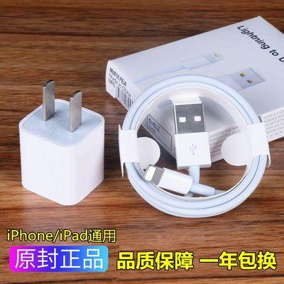 iPhone苹果充电器5sE/6p/78Plus/Xr手机快充头ipad通用加长数据线