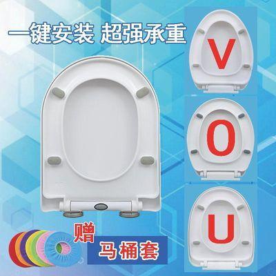 马桶盖通用加厚坐便盖老式卫生间普通U型O型缓降马桶坐盖马桶盖子