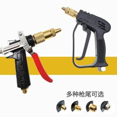金属全铜头洗车水枪高压水枪55型58型清洗机洗车泵水枪头高压喷枪